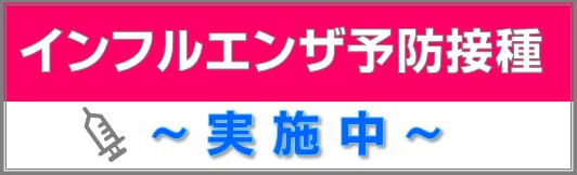 TMGサテライトクリニック朝霞台 PCR検査